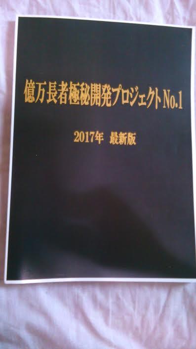 120ページ