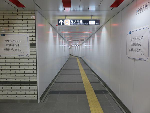 3番出口から方南町駅へ続く通路