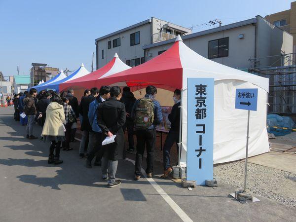 最初に設けられていた東京都のPRコーナー