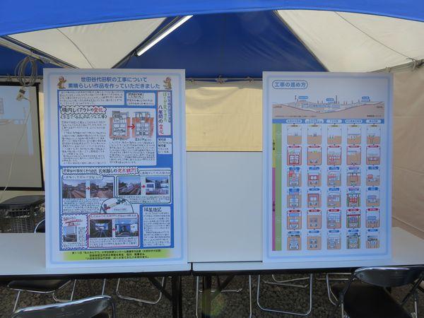 小田急電鉄のPRコーナーで展示されていた小学生の壁新聞(左)