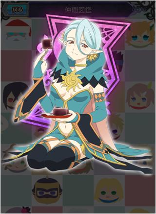 リサヲラ02