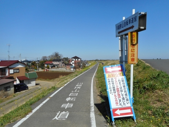 18_03_17-04kawagoe.jpg