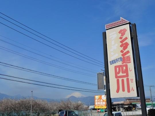 18_03_03-05曽我梅林