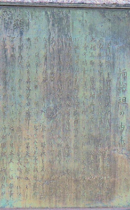 180320asakusa33.jpg