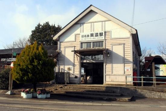 ⑤旧美濃駅舎 (550x367)