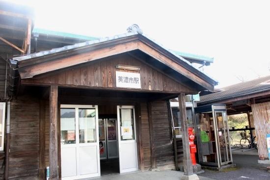 ②駅舎 (550x367)