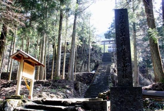 ⑯佐毘売山神社