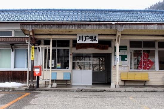 ⑥川戸駅 (550x367)