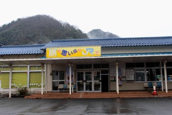 ⑭石見川本駅 (550x367)