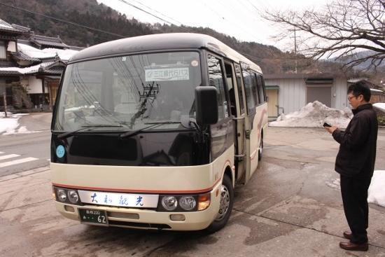 ㉑代行バス (550x367)