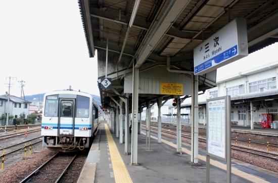 ㉝三次駅ホーム(550x362)
