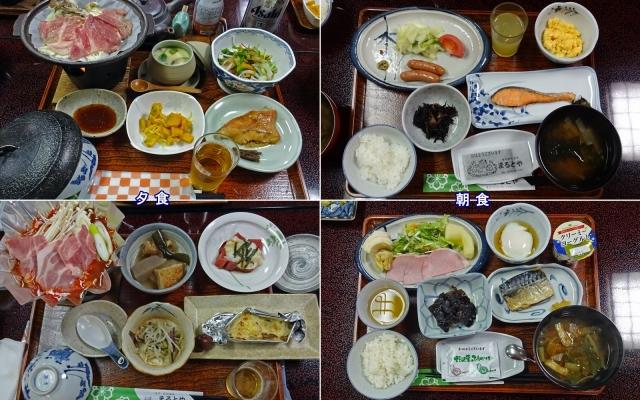 11宿の食事