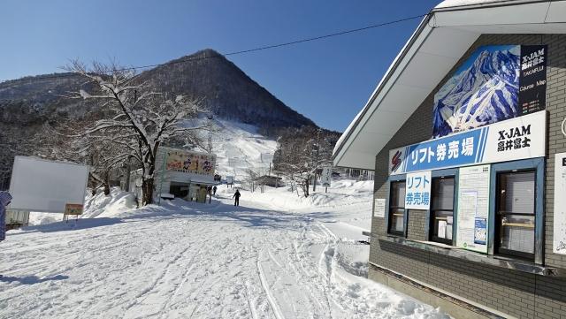 14高井富士スキー場に到着