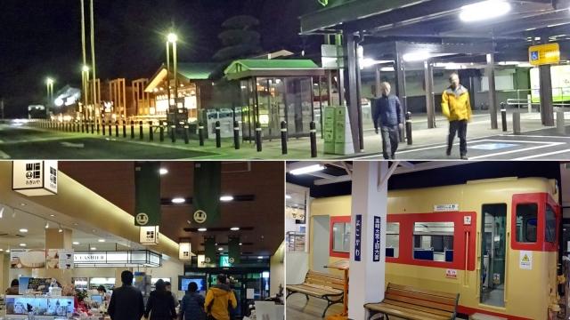 26横川SAのおぎのやと昔の横川駅
