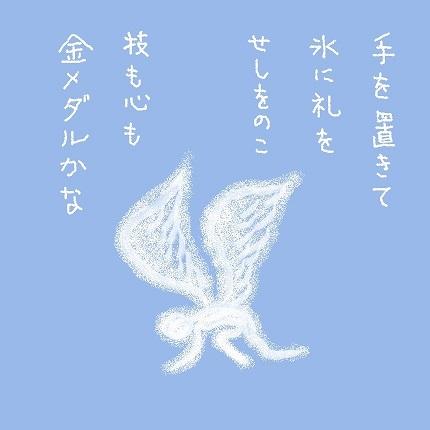 金メダル1 - コピー