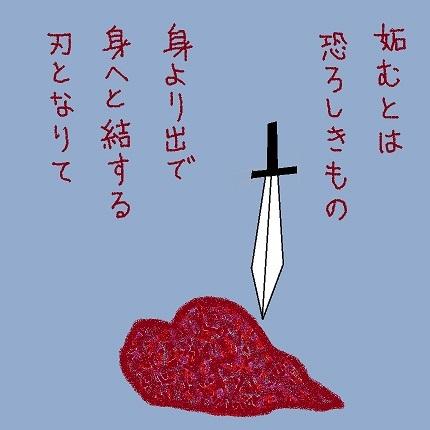 刃1 - コピー