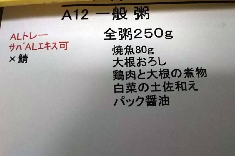 2018031019 (23)