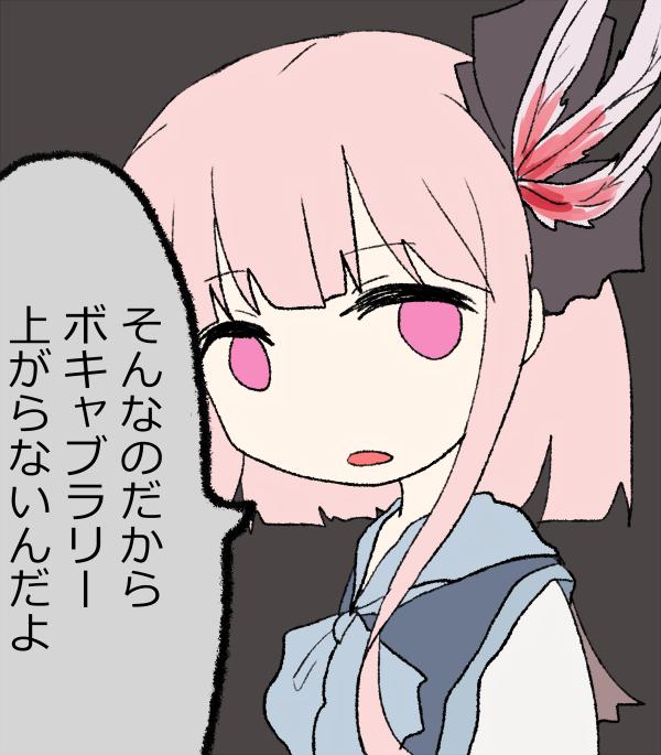 マジレス清瑠さん