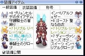 朧チャレンジ2