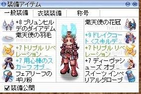 乱華忍者1
