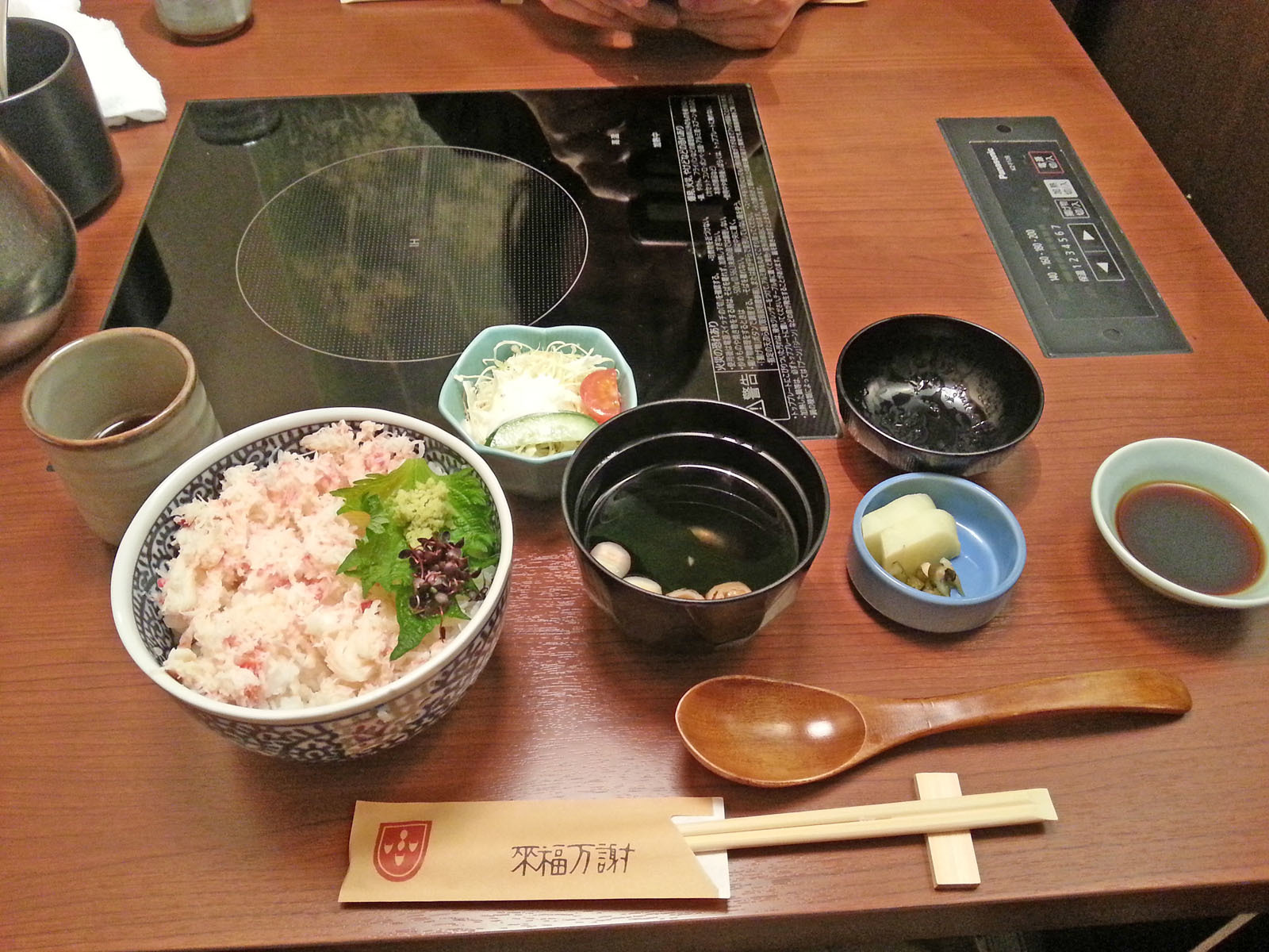 京都旅行20180211