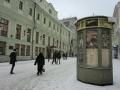 雪のモスクワ芸術座(201203)