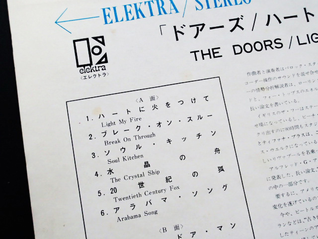 Doors-1st_LN.jpg