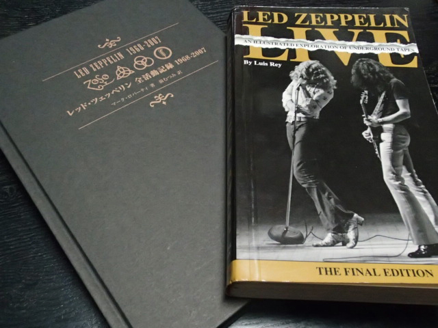 ZEP_1968-2007_with-LIVE.jpg