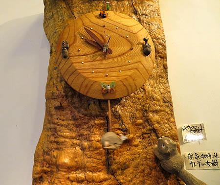 34時計樹齢400年楓