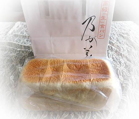 313乃が美 食パン