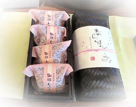 317プレゼント企画・わらび餅