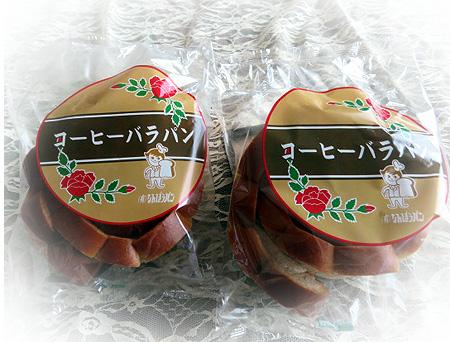 43コ-ヒ-バラパン