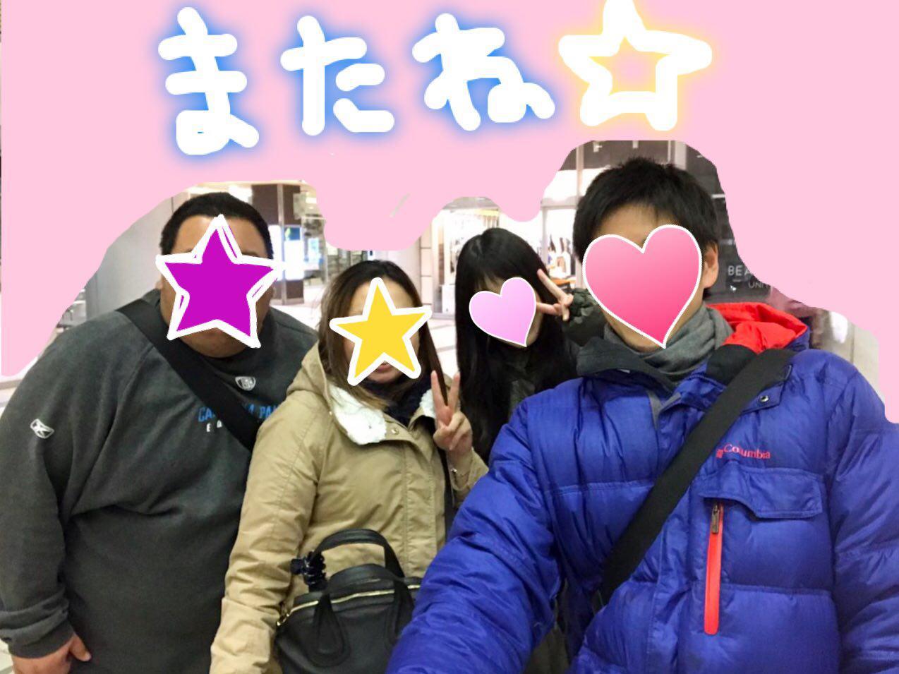 photo_2018-03-04_22-46-59 (2)