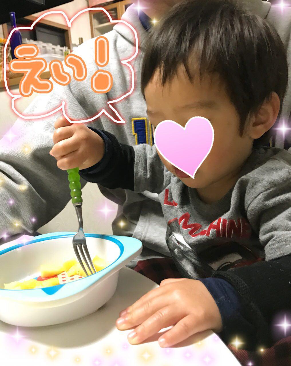 photo_2018-03-18_22-34-21.jpg