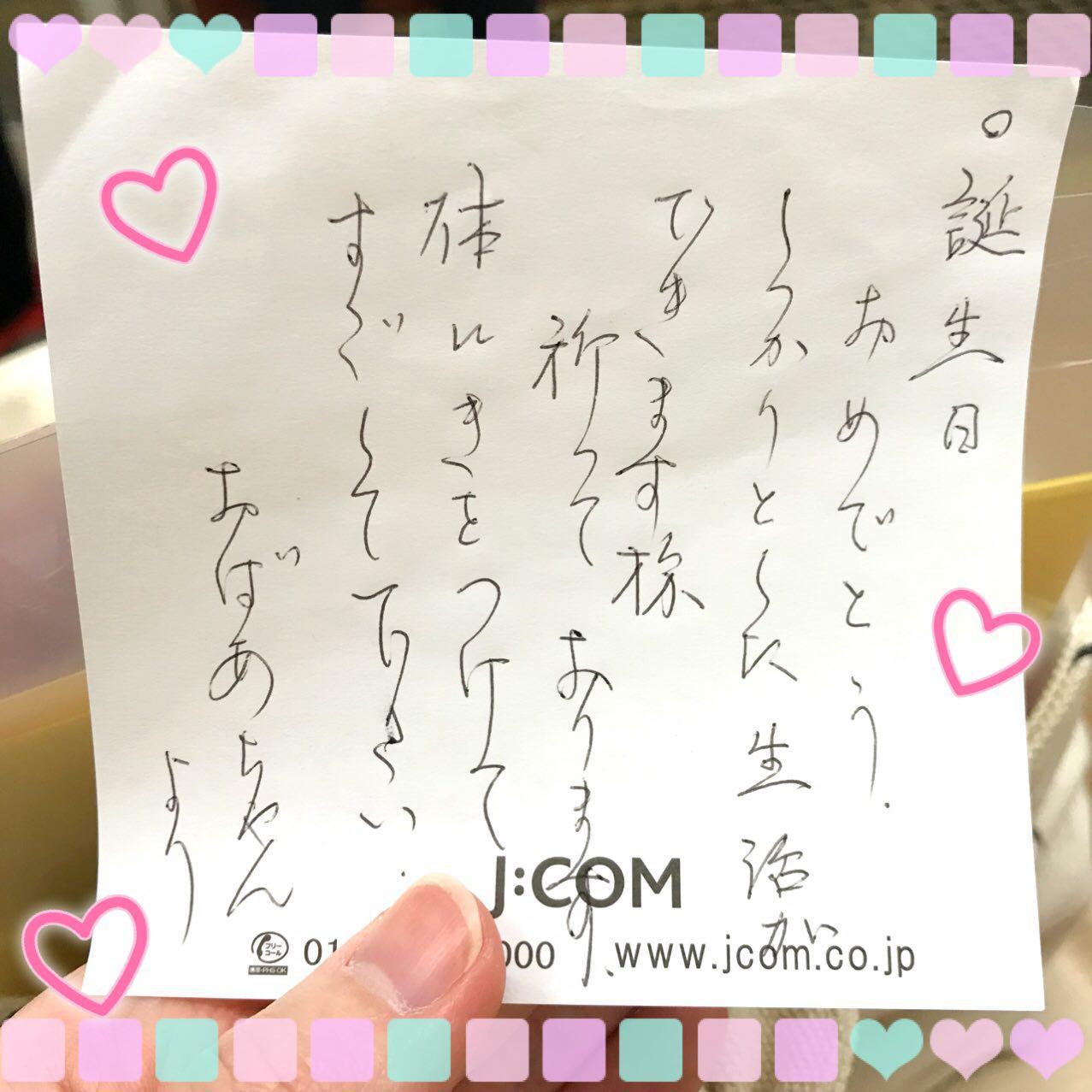 photo_2018-03-19_23-18-16.jpg
