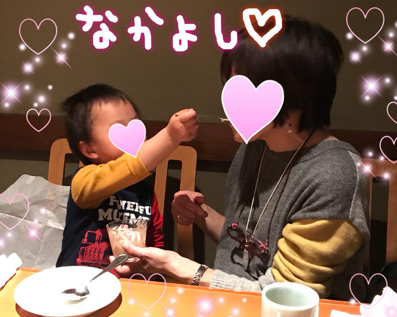 photo_2018-03-26_20-48-26.jpg