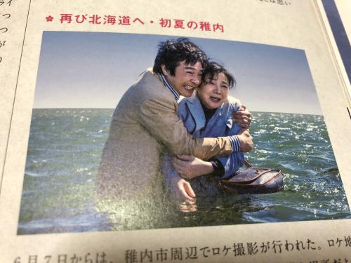 感涙!日本の母さんに会ってきました 吉永小百合さん 北の桜守 舞台挨拶 in TOHOシネマズ津島-08
