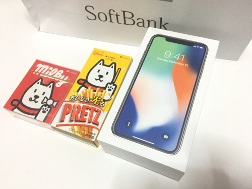 オリジナル作っちゃおう! iPhone X ROOT CO ケース はじめに買っておくと良い おすすめアクセサリー-01
