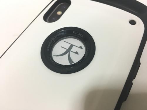 オリジナル作っちゃおう! iPhone X ROOT CO ケース はじめに買っておくと良い おすすめアクセサリー-12