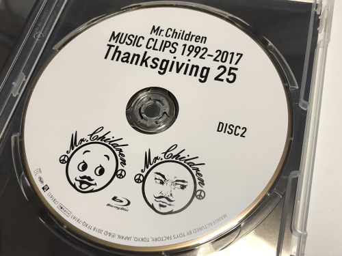 特典だけでも買う価値あり!MrChildren DOME STADIUM TOUR 2017 Thanksgiving 25-08