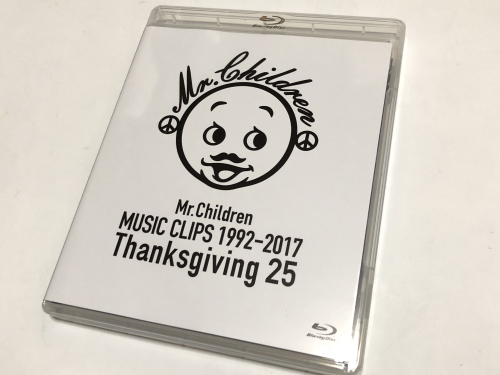 特典だけでも買う価値あり!MrChildren DOME STADIUM TOUR 2017 Thanksgiving 25-07