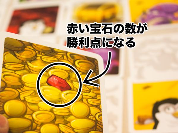 Memo180123-19_600px.jpg