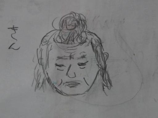 20180116・寺内貫太郎2・きん・中