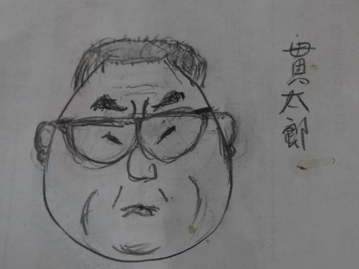 20180116・寺内貫太郎1・貫太郎・中
