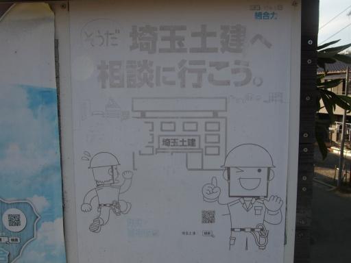 20180210・荒幡富士散歩06・中