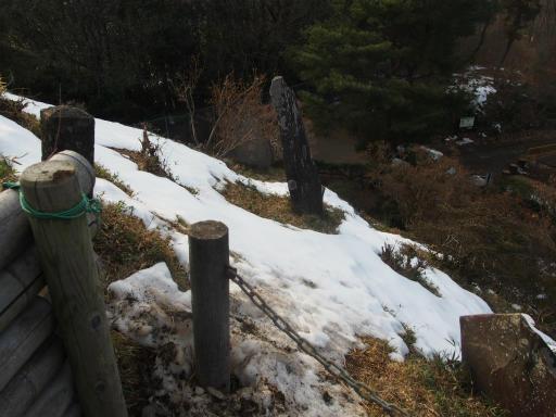 20180210・荒幡富士散歩13