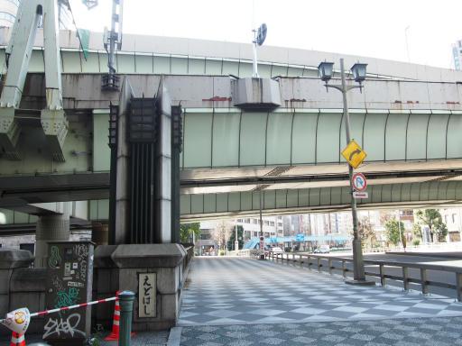 20180218・いとこの結婚式3-02・江戸橋
