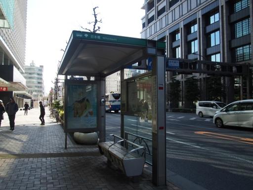 20180218・いとこの結婚式鉄06・日本橋バス停