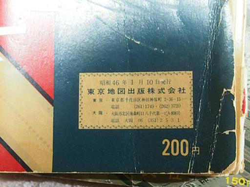 20180324・都電地図11・S46年1月10日・縮小ママ