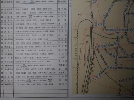 20180324・都電地図10・S42年11月・大